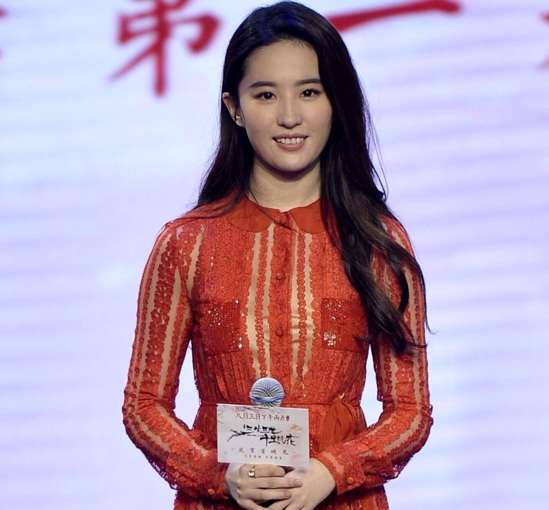 'Once Upon A Time' film photocall, Beijing, China - 03 Aug 2017